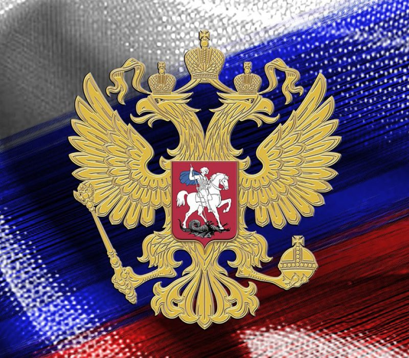 Russian Flag Russian Coat Of Arms